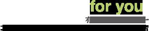 有限会社 フォー・ユー コメダ珈琲店 鹿児島国分店・鹿屋店・川内店・鹿児島吉野店
